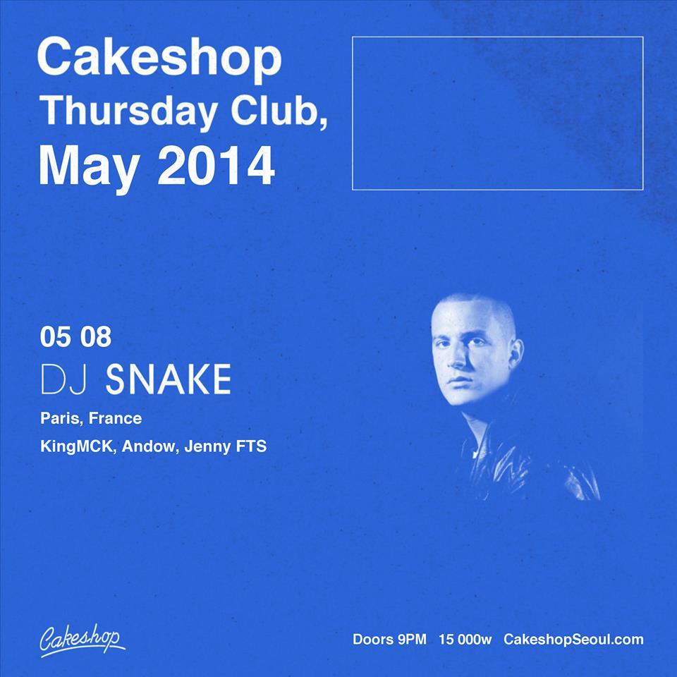 DJ Snake at Cakeshop 2014